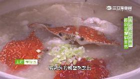 中部美食生滾花蟹粥1800
