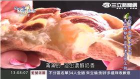 台灣亮起來 逆風人生麵包 節目畫面