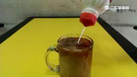 奶茶通腸劑1800
