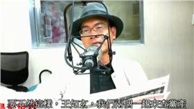 鄭弘儀,圖/寶島聯播網臉書