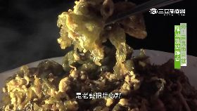 南部美食雨來菇料理1800
