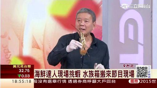 可怕殭屍蝦 活體添加有害碳酸雙氧水