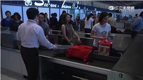 桃園機場反恐桃機安檢-X光機、旅客、出國