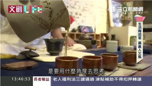 陶藝變樂園sot