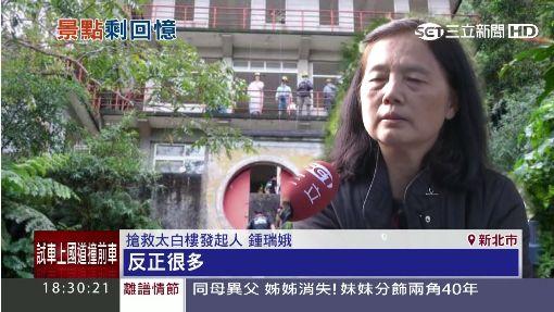 才提報文化景觀 碧潭「太白樓」閃電拆除 ID-390133