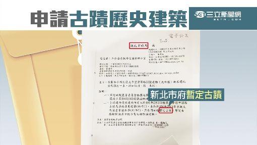才提報文化景觀 碧潭「太白樓」閃電拆除 ID-390135