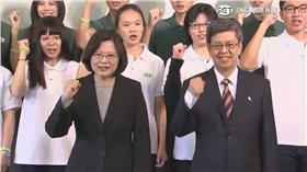 蔡英文、陳建仁登記參選記者會