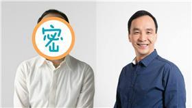 朱立倫、小日向文世 圖/翻攝自朱立倫臉書、punchline.asia