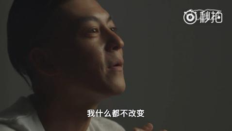 陳冠希,觸手可及,記錄片,(微博 http://tw.weibo.com/vicechina/3913129802776713)