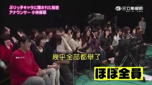 裝可愛勝過AKB! 日女主播出道發單曲