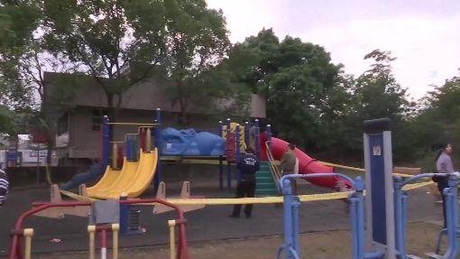 公園溜滑梯驚見男屍 悚!童驚聲尖叫