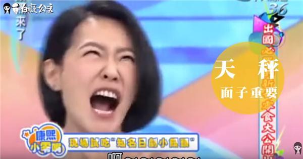 小S翻攝YOUTUBEhttps://www.youtube.com/watch?v=zvd2Gj1Bzhg
