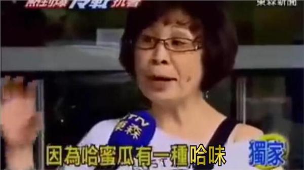 哈味 圖/翻攝自哈味臉書