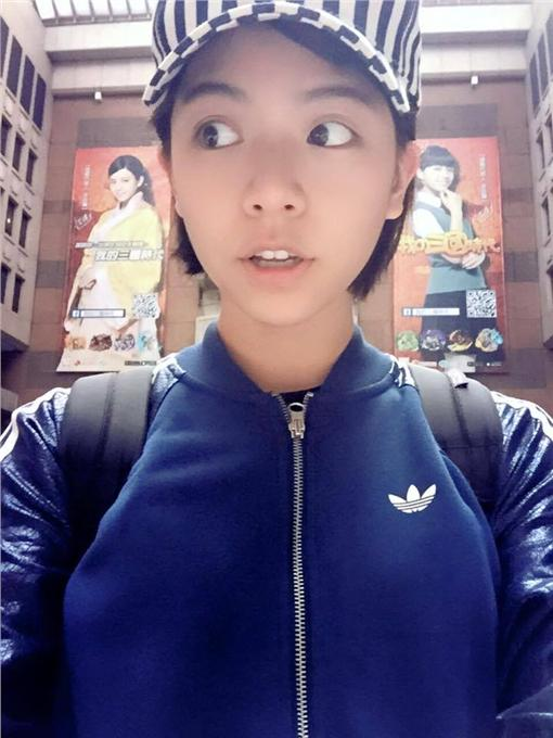 宋芸樺 翻攝臉書