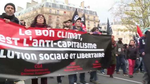 巴黎氣候峰會抗議爆衝突 警逮208人