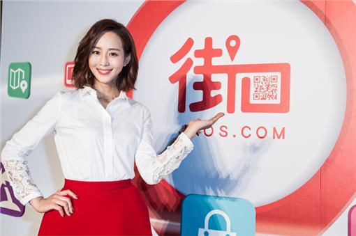 張鈞甯,街口,APP▲圖/廠商提供