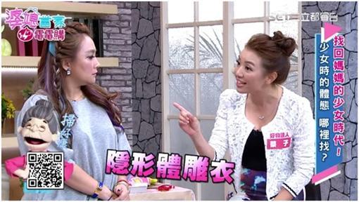 Julie,秀琴,蔡子 圖/婆媳當家