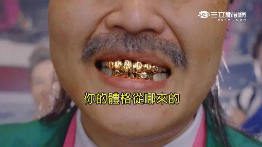 """""""江南大叔""""再出招 新歌MV一人分飾三角"""