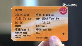 高鐵三站開1200