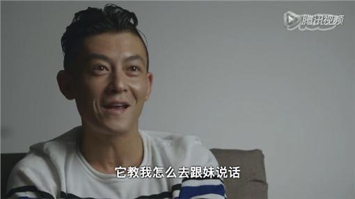 陳冠希/騰訊視頻