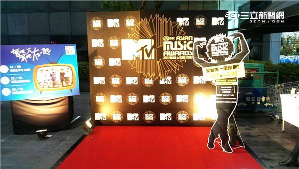 MAMA 2015 MTV全台獨家直播派對