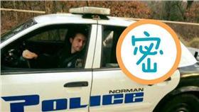 圖/翻攝自City of Norman, OK Police Department臉書