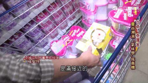 """台灣""""菜王"""" 泰國曼谷市佔九成"""