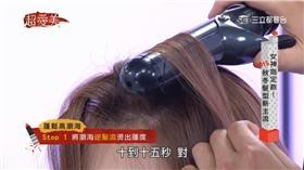 1130-超愛美
