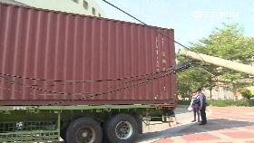 貨櫃拖電桿1200
