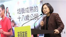 蔡英文教育政策(圖/蔡英文臉書)