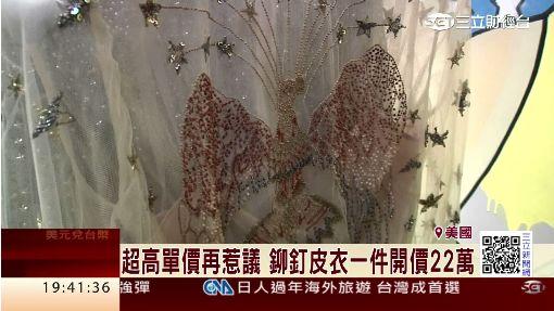 小辣椒經營快閃店 衛生紙要價3萬惹爭議