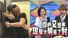 黃大煒,陳小春,康熙來了▲圖/翻攝自黃大煒 (Huang Dawei)臉書、康熙來了