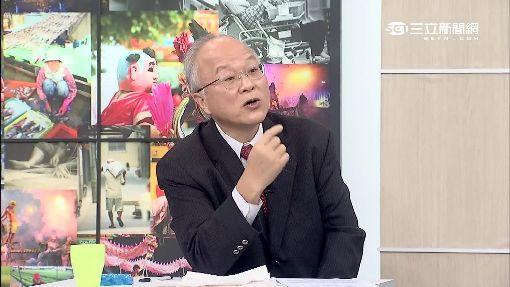 """郭冠英自爆""""退休金發了"""" 遭銓敘部打臉"""