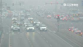 紅霧霾停課1200