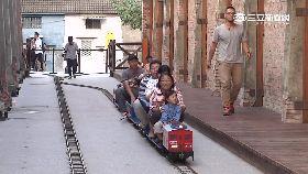 小火車坑錢1800