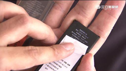 iPhone配件山寨版賺500萬 神人教破解