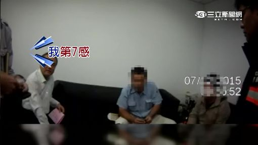 「變電所會爆炸」 疑竊電被查 男恐嚇遭逮