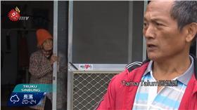 原住民,打獵,布農族,王光祿,Talum(圖/翻攝TITV 原視 YouTube)