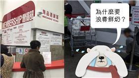 林鳳營、鮮奶、退貨、頂新(圖/資料照、味全臉書)