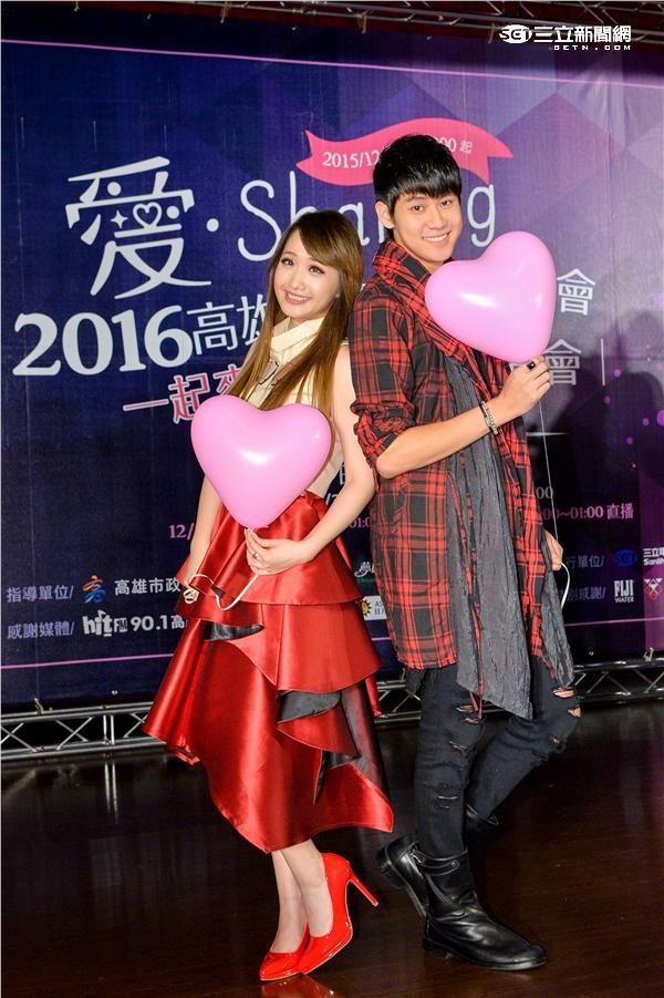 「2016高雄愛Sharing夢時代跨年晚會」