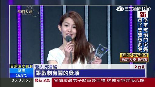 華劇大賞週六登場 頒獎表演陣容超搶眼