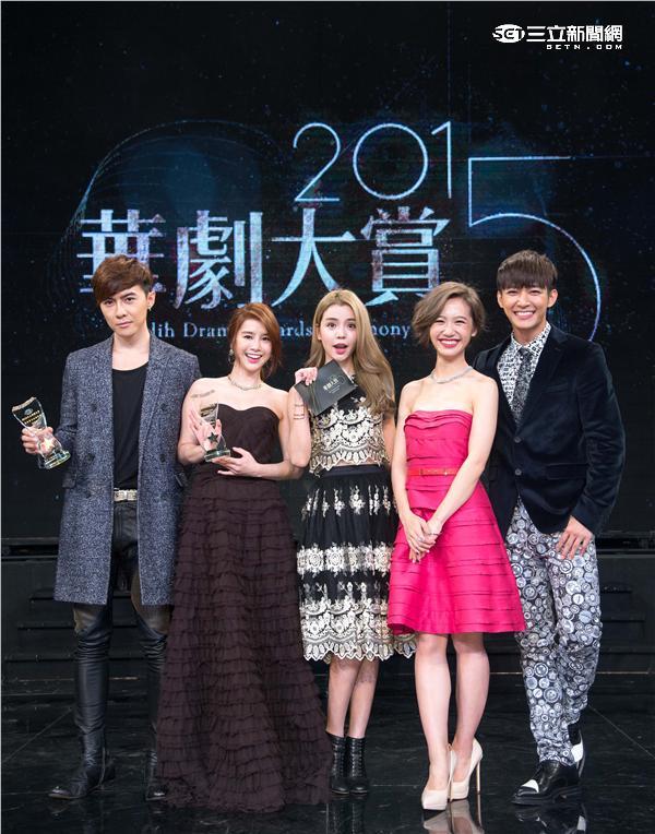 「2015華劇大賞」頒獎典禮