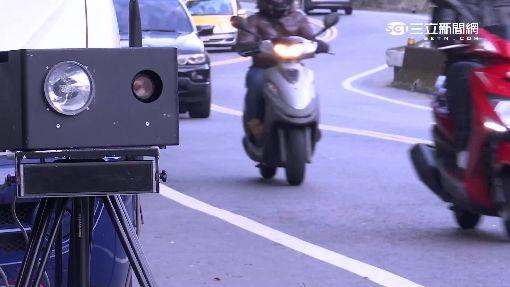 """""""三眼雷射相機""""防飆 一天抓50違規重機"""