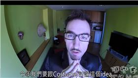 「阿兜仔不教美語」 黑素斯 台灣,西班牙.(YouTunr https://www.youtube.com/watch?v=v7LPIBAz9K8&feature=youtu.be)