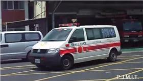 救護車-翻攝自youtube