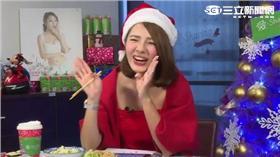 聖誕節,鮪魚,國光女神,徐瑋吟,愛玩客,交換禮物