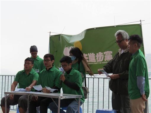 民主進步黨,香港,民進黨(圖/翻攝民主進步黨(香港)臉書)
