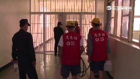惡搞東監獄1800