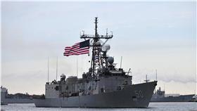 派里級巡防艦50-翻攝自維基百科