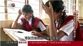 印度教育升學